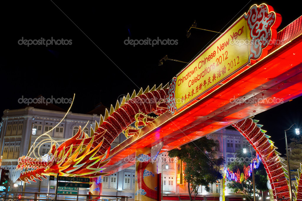 chinese new year 2012 dragon sculpture decoration stock photo 8961187 - Chinese New Year 2012