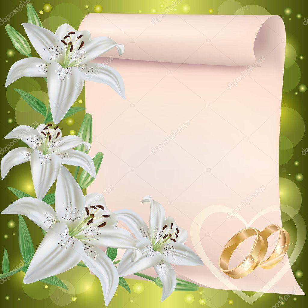 Открытки с лилиями рамки