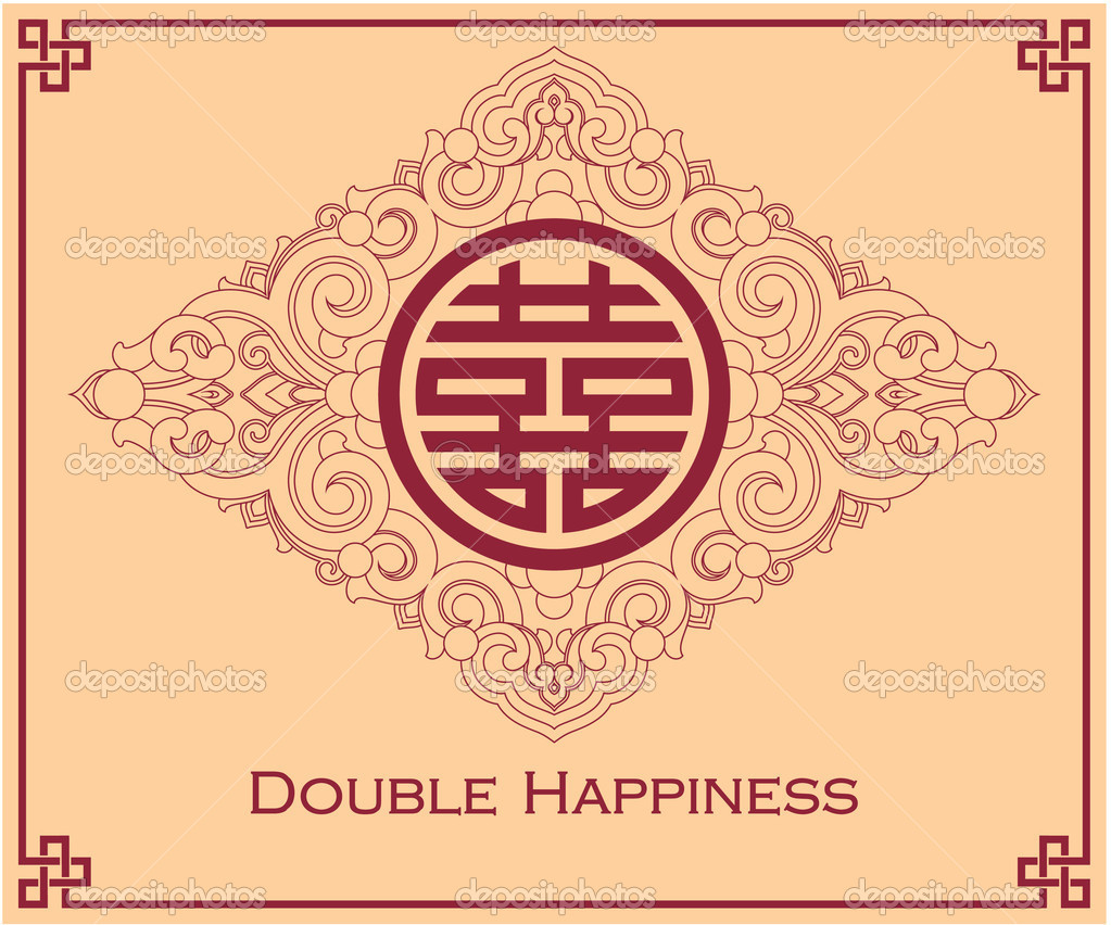 "borders and double happiness Knotted double happiness chinese wedding invitation collection available from minted an elegant bilingual design this knotted double happiness chinese wedding invitation features a gold foil-effect double knot border, the chinese symbols for ""double happiness"" and modern typography in a square invite."