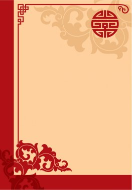 Vector Oriental Chinese Template (cover, invitation, blank, page, backgroun
