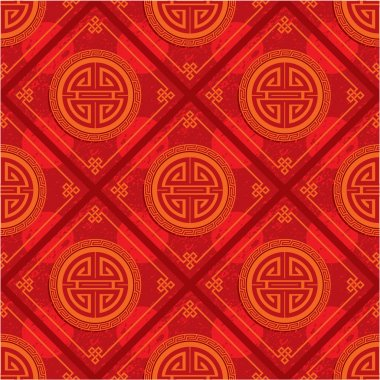 Vector Oriental Chinese Seamless Pattern (Background, Tile, Wallpaper)