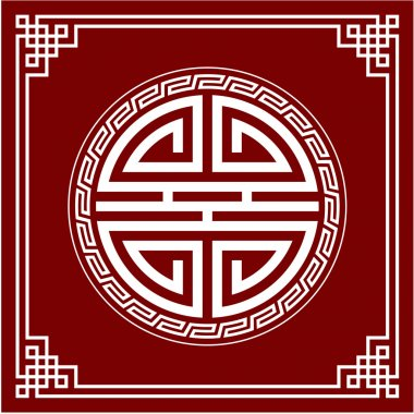 Vector Oriental Chinese Design Element (Pattern, Knot, Composition)