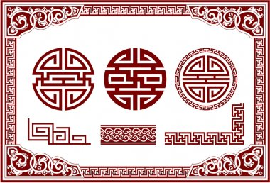 Vector Set of Oriental Chinese Design Elements (frame, border, knot, ornament, pattern) stock vector