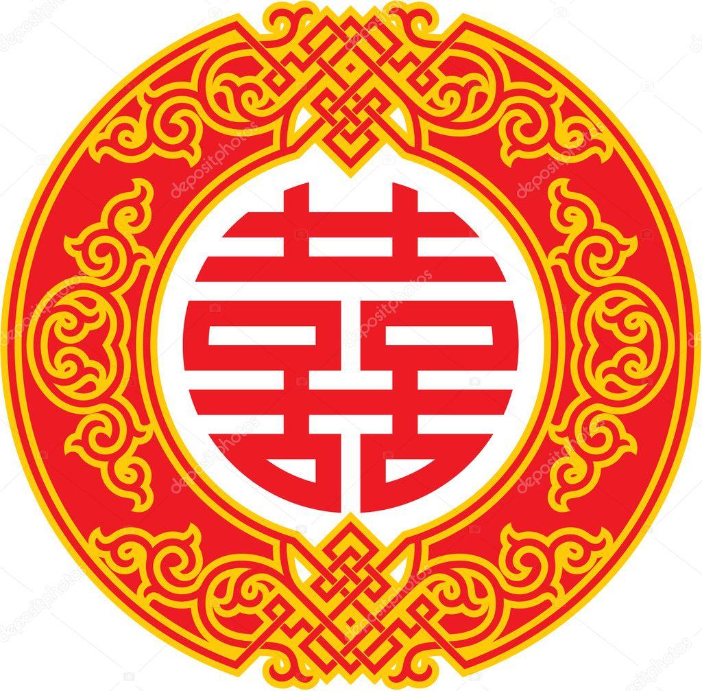 Chinesisches Glückssymbol