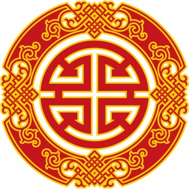 Oriental Pattern - Chinese Career Luck Symbol