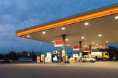 Photo Gas station