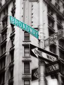 Broadway znamení