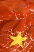 Fotografia sfondo del comunismo