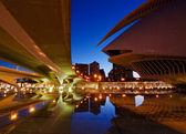Město umění a věd ve Valencii