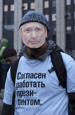 MOSCOW - The protester with Putin's mask on his face