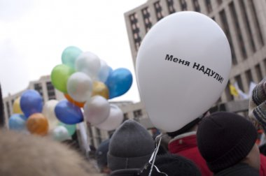 MOSCOW - DECEMBER 24: Balloon with inscription:
