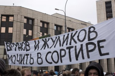 MOSCOW - DECEMBER 24: Angry poster about the United Russia Party