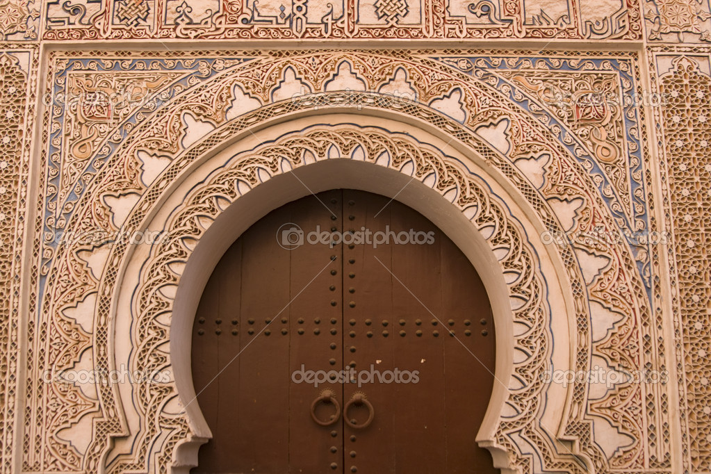 Islamic Keyhole Doorway \u2014 Stock Photo & Islamic Keyhole Doorway \u2014 Stock Photo © richardsjeremy #8011998