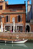 étterem és gondola, Velence, Olaszország