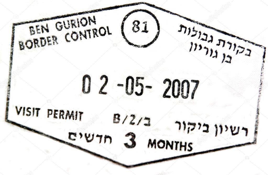 Visa Passport Stamp From Israel Stock Photo