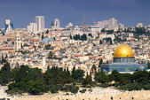 Fotografie Jerusalem