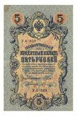 Carské věku; pět rublů