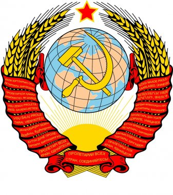 USSR, coat of arms