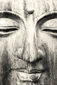 Photo Buddha face