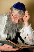 Egy zsidó könyv olvasó