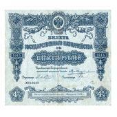 Fotografie Rusko - cca 1915 a bankovek 500 rublů