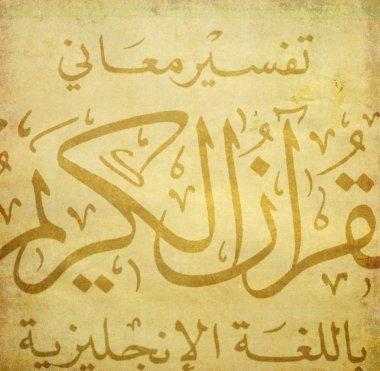 Islamic art grunge background