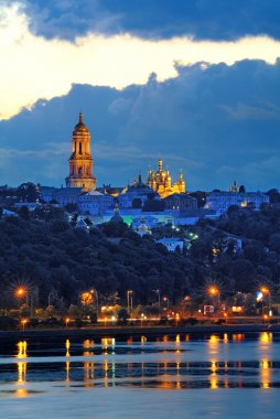 Night view of Kiev, Ukraine