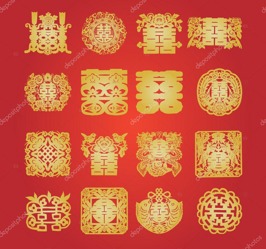 Oriental Double Happiness Symbol Stock Vector Damidnight 10249758