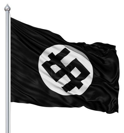 schwarze USD-Flagge