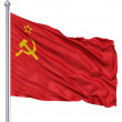 USSR national flag waving in the wind...