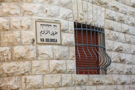 Foto de Ventana con barrotes en la vía dolorosa, Jerusalén - Imagen libre de derechos
