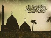 Arabic Islamic calligraphy of Subhan-Allahi wa bihamdihi Subhan