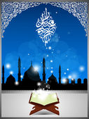 Arabic Islamic calligraphy eid mubarak text With Mosque or Masjid quran on modern abstract background with floral pattern & frame in blue silver color EPS 10 Vector Illustration