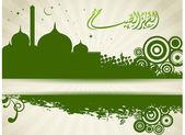 Arabské islámské kaligrafie textu s mešita nebo masjid na lesklé pozadí abstraktní