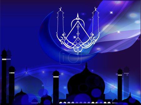 Illustration pour Calligraphie islamique arabe de l'Aïd texte mubarak avec mosquée ou masjid sur fond abstrait moderne, eps 10 vector illustration.easy d'éditer - image libre de droit