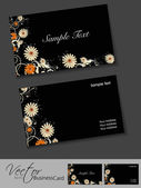 Abstract Floral Business Card Setfor more business card of this