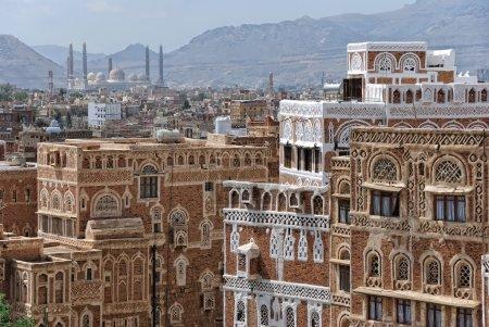 Photo for Old city of Sanaa, capital of Yemen - Royalty Free Image