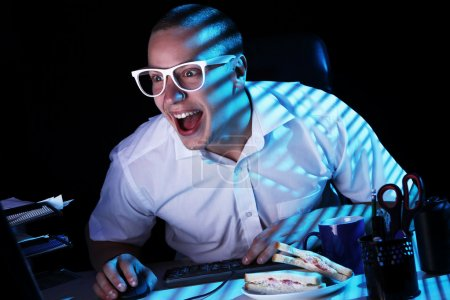Erd surfing internet at night time