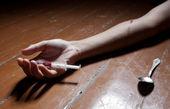 Öngyilkosság, kábítószer