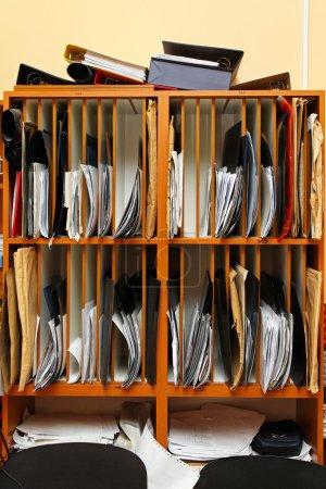 Patient archive record
