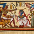 Antique egyptian papyrus...