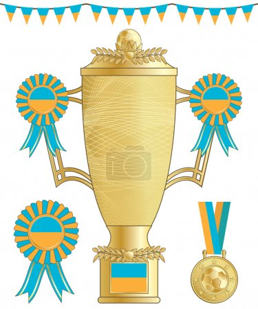 Ukraine football trophy