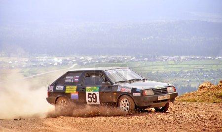 Rally Southern Ural 2007