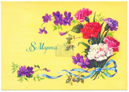 Photo for USSR - CIRCA 1991: Postcard celebration International Women's Day March 8 draw by E.Kurtenko, circa 1991, USSR - Royalty Free Image