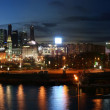 Moscow, Russia. Night. Panoramic view from the emb...