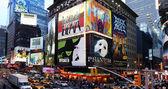 Broadway anzeigen