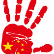 Hand print impression of flag of Peoples republic ...