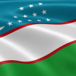 Uzbek flag in the wind. Part of a series....