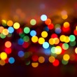 Defocused colored christmas day background....