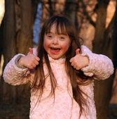 Portrét krásné šťastné děvče